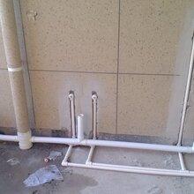 长寿水电安装施工队