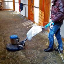 重庆梁平宾馆地毯保洁公司清洗地毯图片