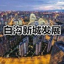 京雄世贸港·活力谷房产户型图