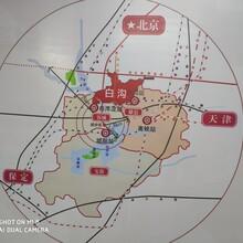 _京雄世贸港楼盘置业中心图片