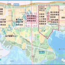 京雄世贸港[活力谷]活力商业中心图片