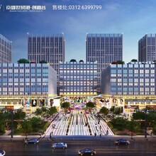 产业新城区京雄世贸港二期楼盘五证齐全图片