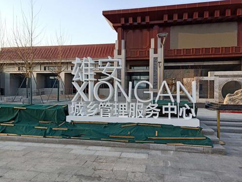 隆基泰和房地产开发有限公司