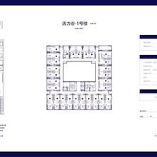 白沟房价走势京雄世贸港领秀城公寓开发商隆基泰和图片