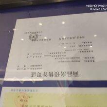 白(bai)溝京(jing)雄世貿港領(ling)秀城(cheng)公寓離新區距離圖片