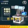 廠家直銷新款激光影雕機藏文墓碑大理石激光雕刻機180W激光打標機CK-LEG-V1