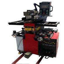 廠家供應鍍鋅帶鋼剪切焊接一體機圖片