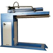 湖南鍋爐集箱長管接頭自動直縫焊接機的應用圖片