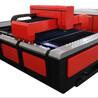 供应高精度光纤激光切割机