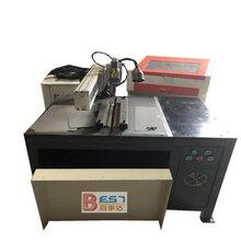 自动激光焊接机和手动激光焊接机的区别图片