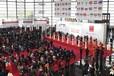 2020年北京餐飲食材展覽會