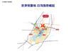 保定京雄世贸港loft售价#京雄世贸港均价7800