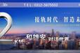 京雄世貿港低價銷售_優創領秀城
