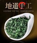 鐵觀音茶農原產地自產自銷,只有做信譽不做價格!