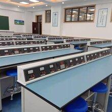 实验室成套仪器设备浙江普育物理电学智慧技能考核实验室(56座)可定做学校各类实验室