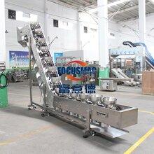 链板提升机粮食斗式不锈钢爬坡机物料网链提升机