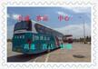 汽車_膠州到汕尾專線客車附近哪里有