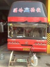 從膠南到敦化臥鋪汽車:小件急運圖片