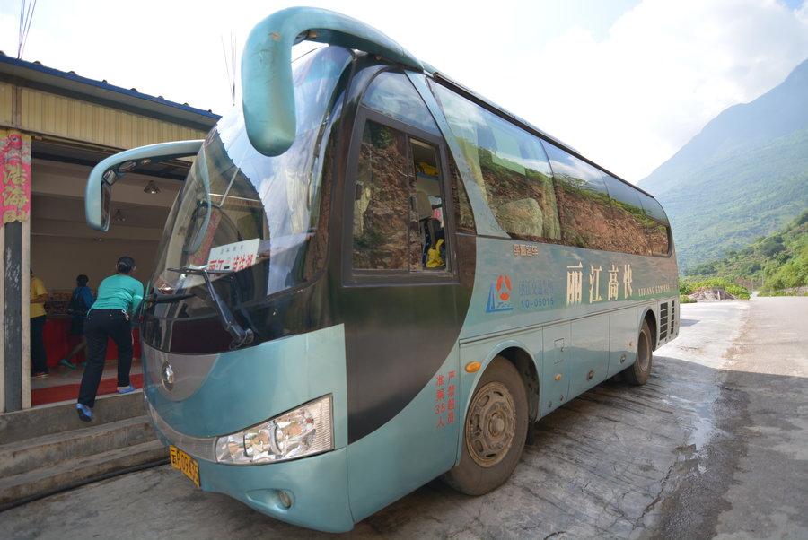 黃島到長興(大巴客車票發車時刻表)大巴線路公告