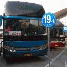 从黄岛到台前的客运大巴大巴线路公告图片