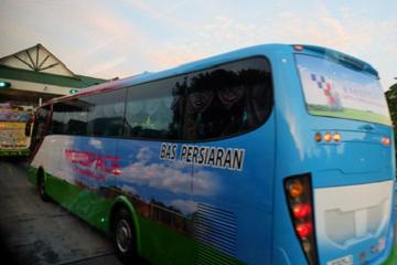 黃島到瑞安客運客車誠信快客