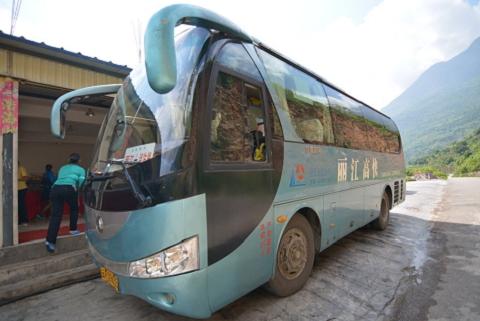 從高密到夏邑的營運客車票+駕駛員電話