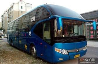 (客車)長春到(平邑的專線客車票)歡迎您乘車