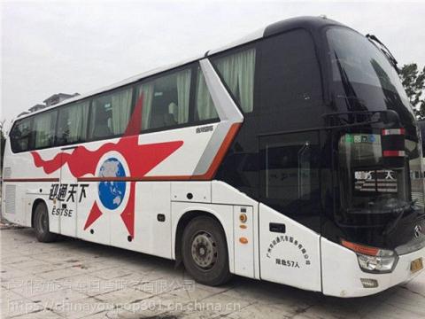 (客車)長春到濟寧的專線客車票價)+大巴線路公告