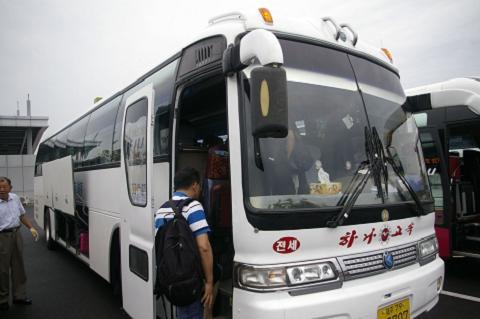 成都到菏澤客車大巴:票價