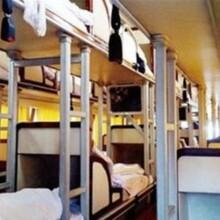 从高密到齐河的长途客车回家班车图片