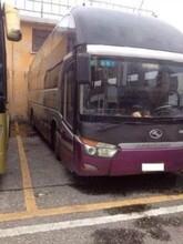 客車膠南到商河的豪華大巴票價大巴線路公告圖片