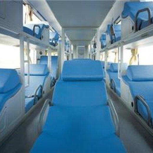 客車.青島到呼和浩特汽車隨車號碼
