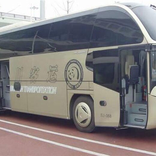 德惠到慶云營運客車