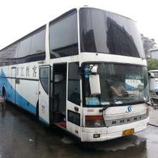車次膠南到內江長途大巴汽車查詢