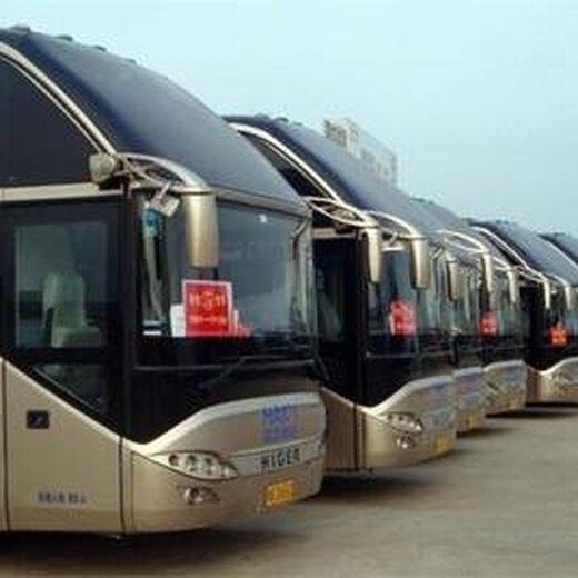 汽車)膠州到瀘州客車哪里上車