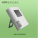 JL-35WIFI溫濕度記錄儀無線傳輸數據