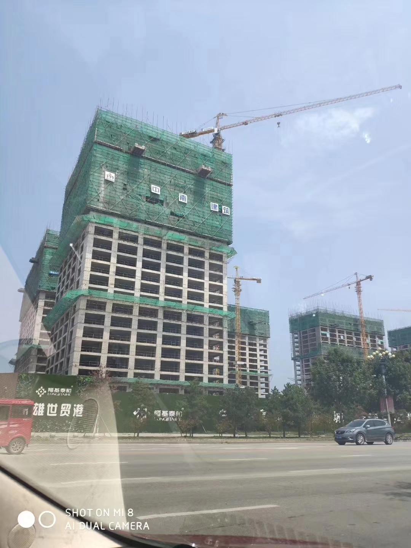雄安新區周邊京雄世貿港在售戶型_價格多少