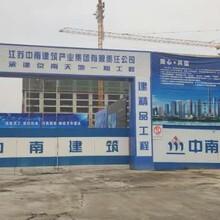 山西京雄世贸港几期还有房子白沟产业新城图片