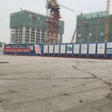 白沟楼盘京雄世贸港售楼中心小区商业配套图片