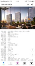 保定白沟京雄世贸港现在房价折扣多是大产权的房子图片