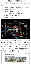 白沟楼盘资讯+几期还有房子总部热线图片