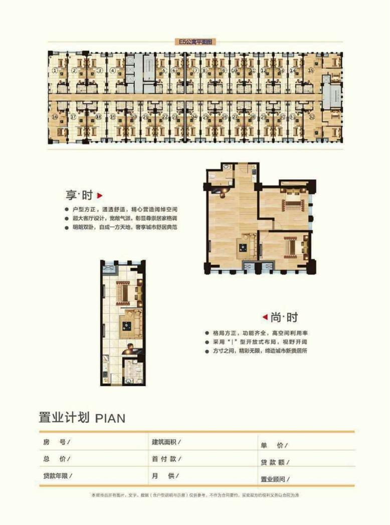 白沟京雄世贸港+售楼中心||五证齐全