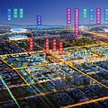京雄世贸港新房楼盘-售楼中心-总部热线图片
