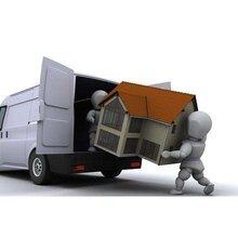 揭阳个人家庭搬家公司有哪些搬家