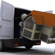 广州个人家庭搬家公司电话百家信搬家搬家