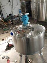 出售1立方不锈钢电加热搅拌罐