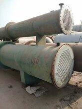 出售各种型号二手不锈钢列管式冷凝器