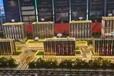 晉城市京雄世貿港四期在售樓處便宜嗎