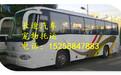萧山到漳州大巴客车(汽车直达)大巴车型豪华