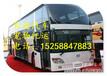 歡迎乘坐義烏到醴陵/大巴長途汽車大巴車租車/線路一覽表